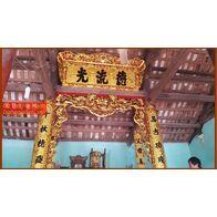 Cửa võng Tứ Quý - Tùng Cúc Trúc Mai