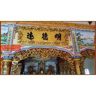 Bộ cửa võng đẹp cho đình chùa, từ đường, gia tiên 12
