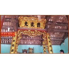 Cửa võng gỗ đẹp sơn son thếp vàng 12
